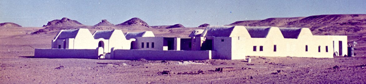 The expedition house at Buhen