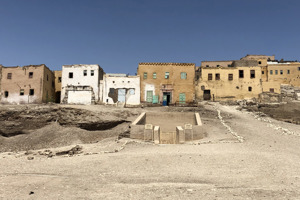 New hope for Egyptian heritage at risk