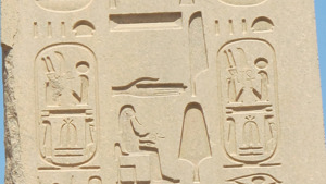 Online lecture: Ished tree scenes in ancient Egypt